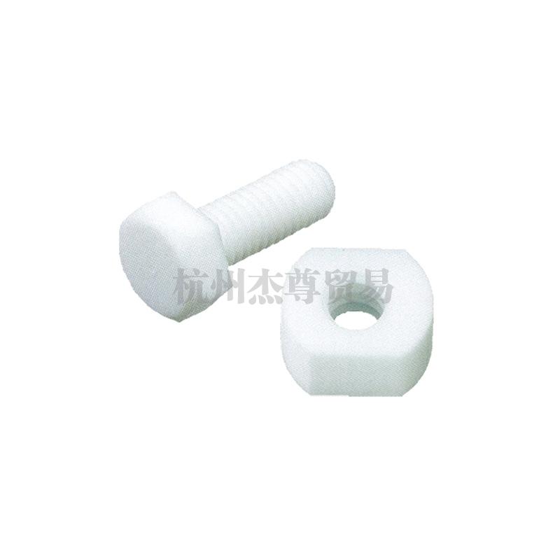 昆山工程塑料 PTFE螺丝