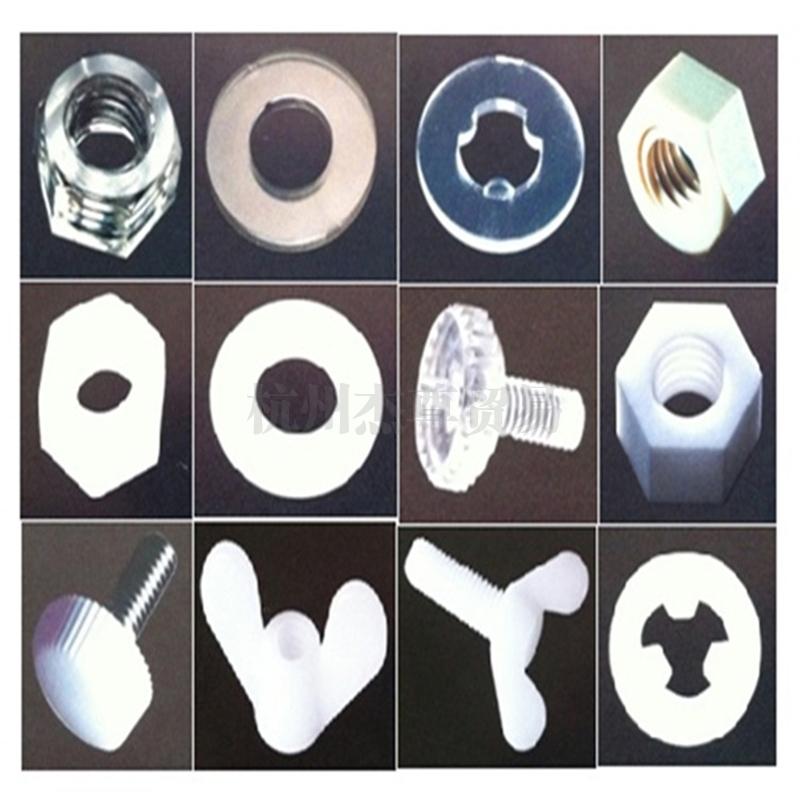 工程塑料 PVDF螺丝