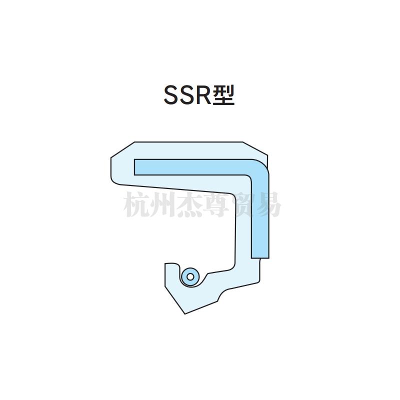 NDK油封 SSR型