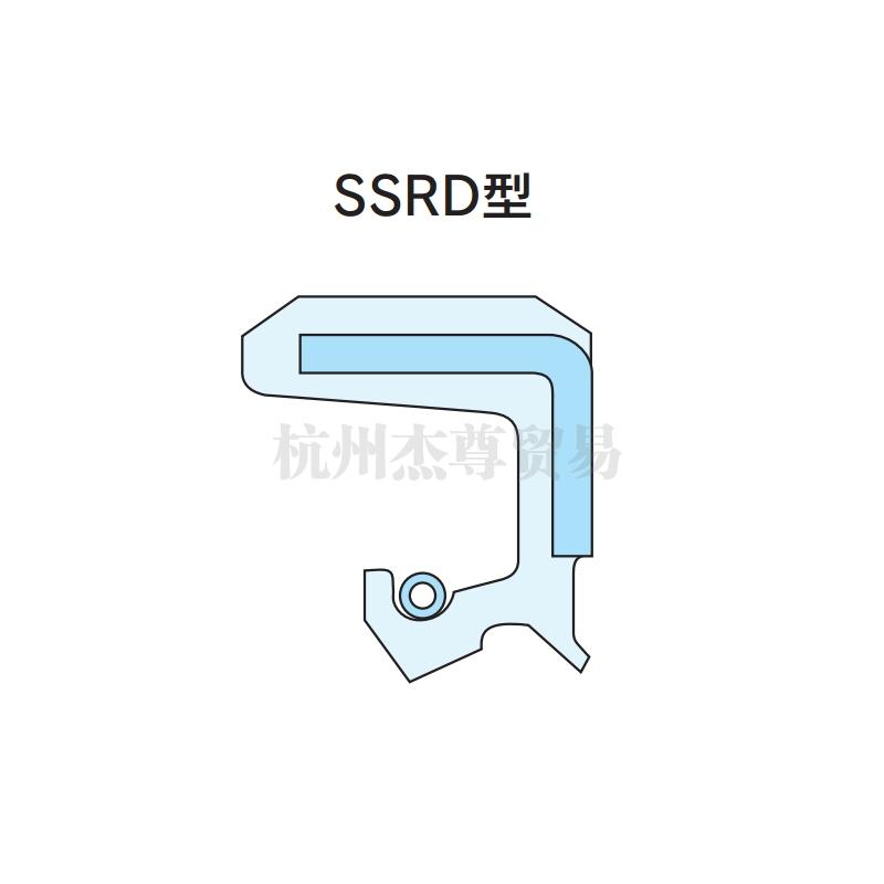 NDK油封 SSRD/DPSS型