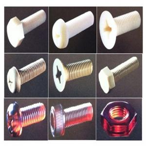 工程塑料 PP螺丝