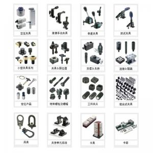 IMAO标准工装夹具及标准机械零部件