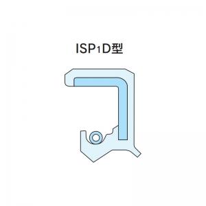 NDK油封 ISP1D型